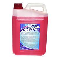 Жидкость для дым машины SMENA effects Fog Fluid Hard