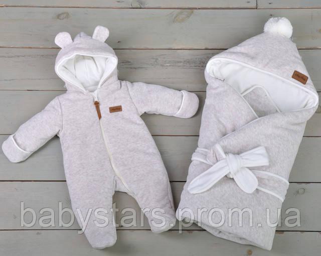 теплые комбинезоны для малышей и конверты