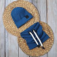 Набор hills - обзор шапочки и снуда для малышей