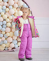 Детский зимний костюм: куртка и штаны - полукомбинезон. Сирень, 3 цвета.