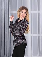 1f543e9a03a51f8 Блузки атласные в Украине. Сравнить цены, купить потребительские ...