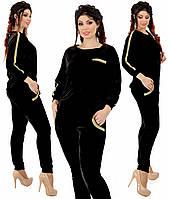 Прогулочный бархатный костюм. Чёрный, 4 цвета.