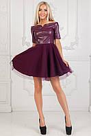 Платье с эко-кожей и отделки из евросетки. Марсала. 4 цвета. Р-ры: 42-44, 44-46.