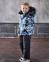 Детский зимний костюм: куртка и штаны - полукомбинезон. Чёрный, 3 цвета.