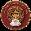 Чайная компания Канон-А