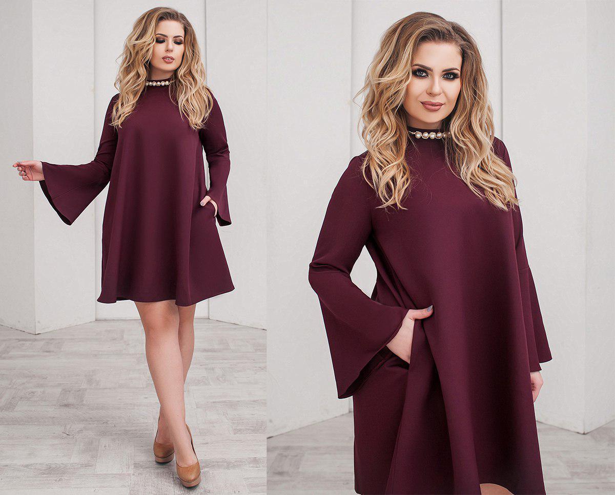 Свободное Платье с Украшением. Марсала b203d2df7eb97
