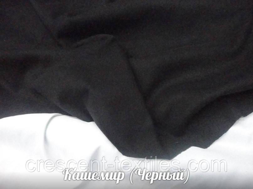 Кашемир (Черный)