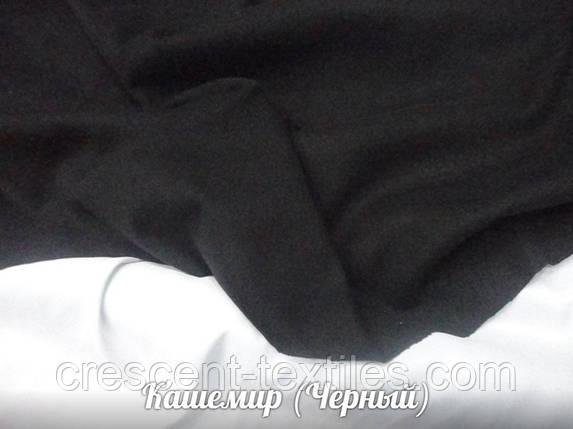 Кашемир (Черный), фото 2