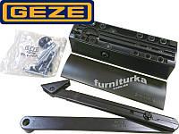 Доводчик Geze 2000 VBC коричневый
