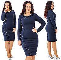 Облегающее платье с жемчугом. Синее, 4 цвета. Р-ры: 48,50,52,54.