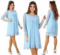 Платье с жемчугом и кружевом. Голубое, 4 цвета. Р-ры: 42,44,46.