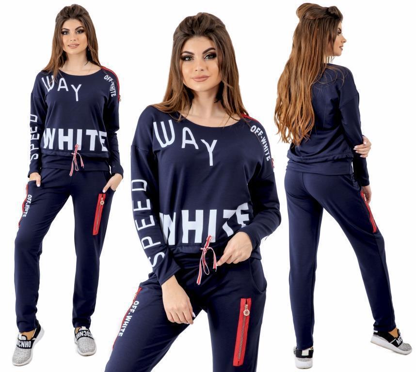 233bd21b439e Спортивный Костюм WHITE. Т.синий, 3 Цвета. Р-ры  42,44,46. — в ...