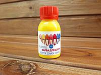 Краска для кожи Touch Up Pigment Dr.Leather 40мл цвет Желтый