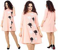 c0ad1f2dda5 Персиковое платье в обтяжку в Украине. Сравнить цены