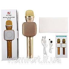 Беспроводной Bluetooth микрофон для караоке Magic Karaoke YS-68, фото 2