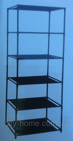 Шкаф сборный с полками, фото 2