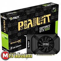 Видеокарта GF GTX 1050 2GB DDR5 StormX Palit (NE5105001841-1070F)