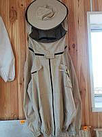 Куртка пчеловода Лысонь