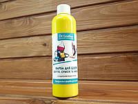 Краска для кожи Touch Up Pigment Dr.Leather 250мл цвет Лимонная