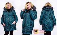 Зимняя куртка женская с мехом большого размера 52, 54, 56, 58