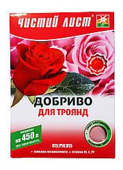 Чистый лист кристаллическое удобрение для Роз 300 гр.
