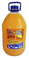 Мыло жидкое хозяйственное Perfectos с ароматом лимона для стирки и уборки - 5 л.