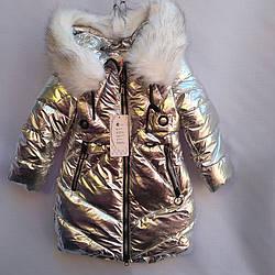 Детское пальто Фольга 116-140 Зима 850295