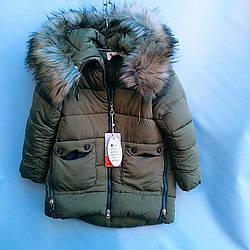 Детская куртка 122-146 Зима 650257