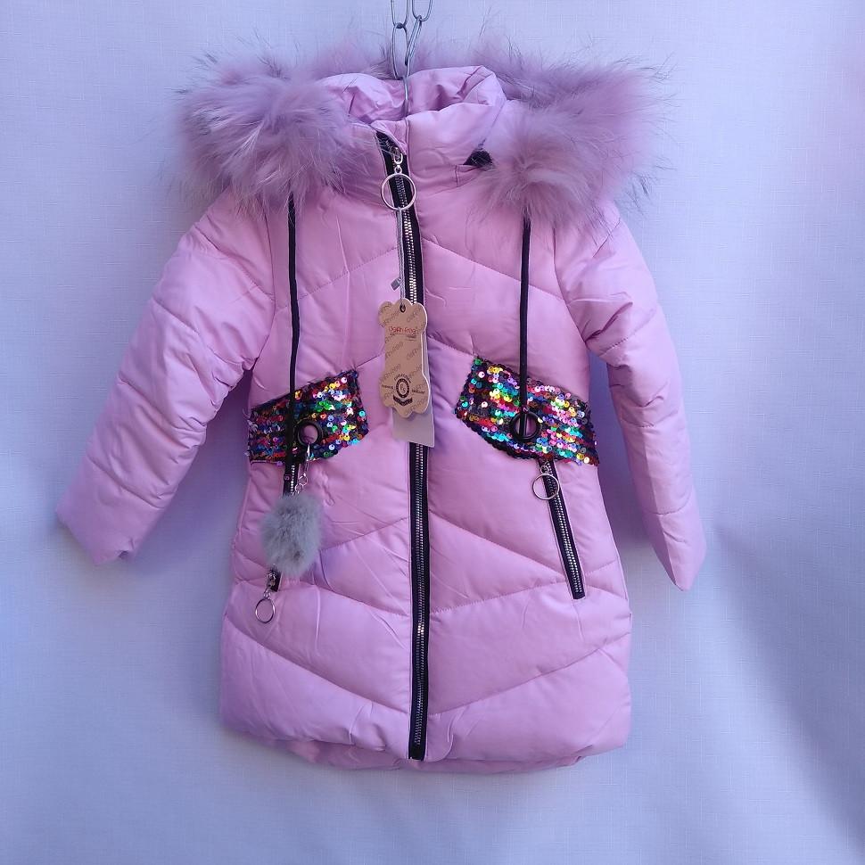 Детское пальто 98-122 Паетки-карман Зима 705210