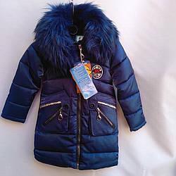 Детское пальто 110-134 Зима 825211
