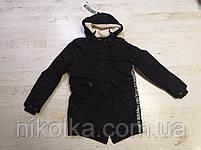 Куртки утеплённые для мальчиков оптом, Glo-story, 134/140-170 рр., арт. BSX-6678, фото 3