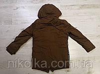 Куртки утеплённые для мальчиков оптом, Glo-story, 134/140-170 рр., арт. BSX-6678, фото 7