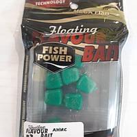 Плавающая силиконовая приманка кукуруза с ароматом аниса. Fish Power, flavour floating bait
