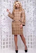 Женское платье в клетку из замши (2899-2900 svt), фото 3