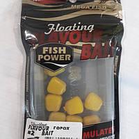 Плавающая силиконовая приманка кукуруза с ароматом гороха. Fish Power. flavour floating bait
