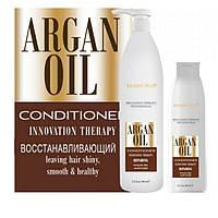 Кондиционер для волос с аргановым маслом JERDEN PROFF CONDITIONER ARGAN OIL