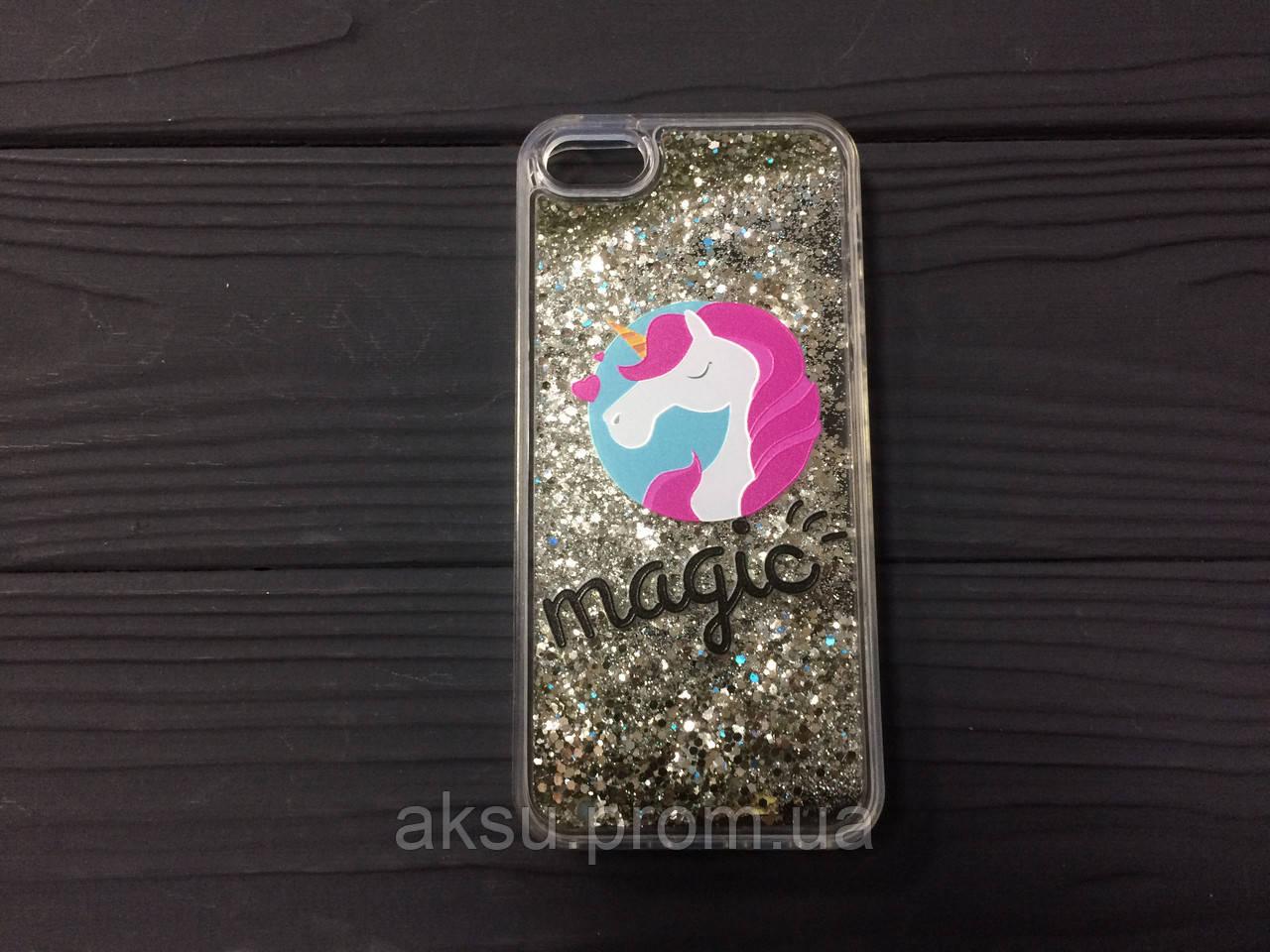 Чехол Magic для iPhone 5 / 5s / Se (Блиск вода)