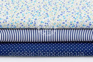 """Набор тканей 50*50 см из 3-х шт """"Голубые цветочки и синяя полоска"""" №110"""