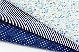 """Набор тканей 50*50 см из 3-х шт """"Голубые цветочки и синяя полоска"""" №110, фото 3"""