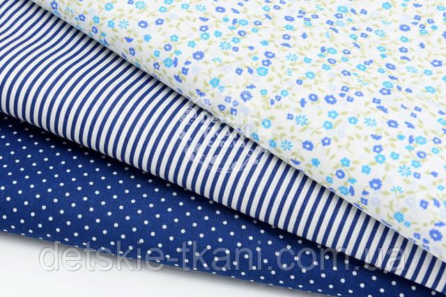 Набор тканей с цветочками голубыми