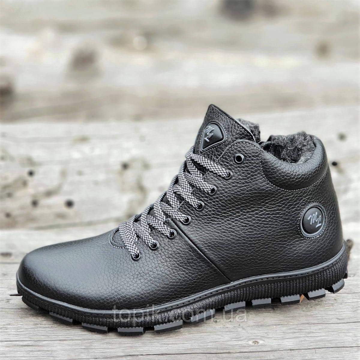Подростковые зимние классические ботинки на мальчика на шнурках и молнии  кожаные мех черные (Код  c198ff2d04a2b