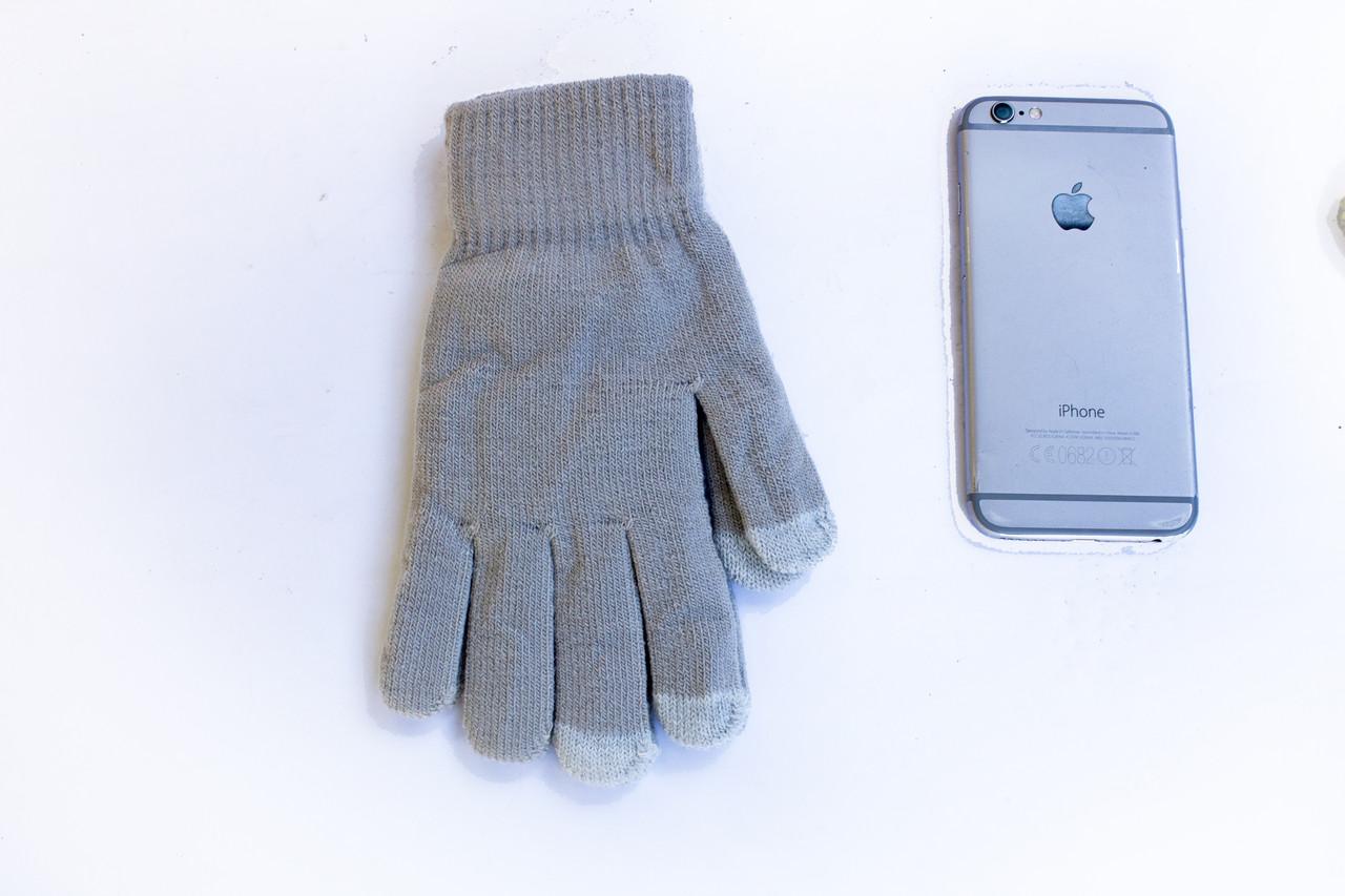 Трикотажные перчатки Корона вязаные Сенсорные 7076-4 серые
