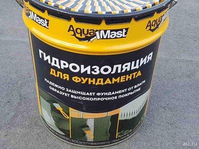 Мастика Битумная AquaMast Фундамент 18 кг