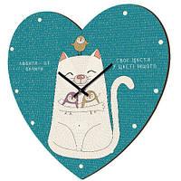 Настенные часы в форме сердца Любить это видеть счастье другого 36х36 см (CHS_P_16L012)