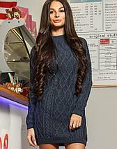 Женское вязаное платье-туника (Софи mrb), фото 2