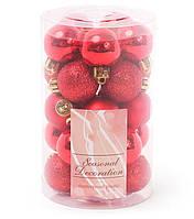 Набор елочных шаров 3см, цвет - красный, 25 шт: 5 шт - мат, 10 шт - глитер, 10шт - глянец