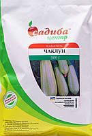 """Семена кабачка цуккини Чаклун, раннеспелый, 500 г, """"Садыба Центр"""", Украина"""