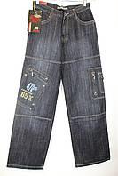 Мужские джинсы Mawens 2950/3 темно-синие 27-30
