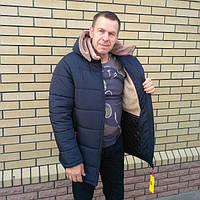 Стильная мужская куртка зимняя на меху