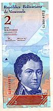 Венесуела 2 болівара 2008 рік стан UNS
